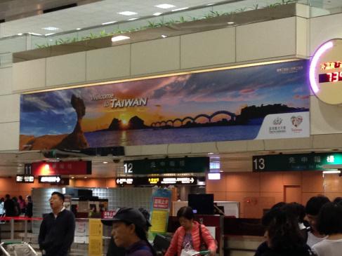 welcome-taiwan
